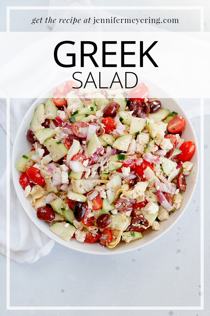 Greek Salad - JenniferMeyering.com